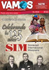 SIM125